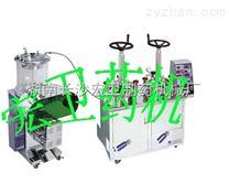 ZG-A,高溫高壓煎藥機