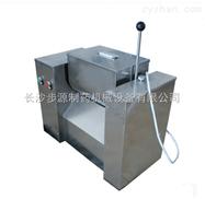 CH-10小型槽型混合機|、實驗室混合機、CH槽型混合機