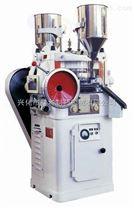 厂家直销祥和ZP33旋转式压片机(二氧化氯压片机)