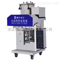 KNW-A煎药包装机微压密闭1+1