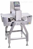 进口金属检测机