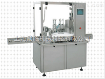 GMP型蠕动泵灌装机