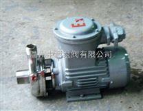 SFB不銹鋼耐腐蝕防爆離心泵
