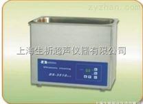 DS-3510DT超声波清洗器、清洗机、清洗仪器上海