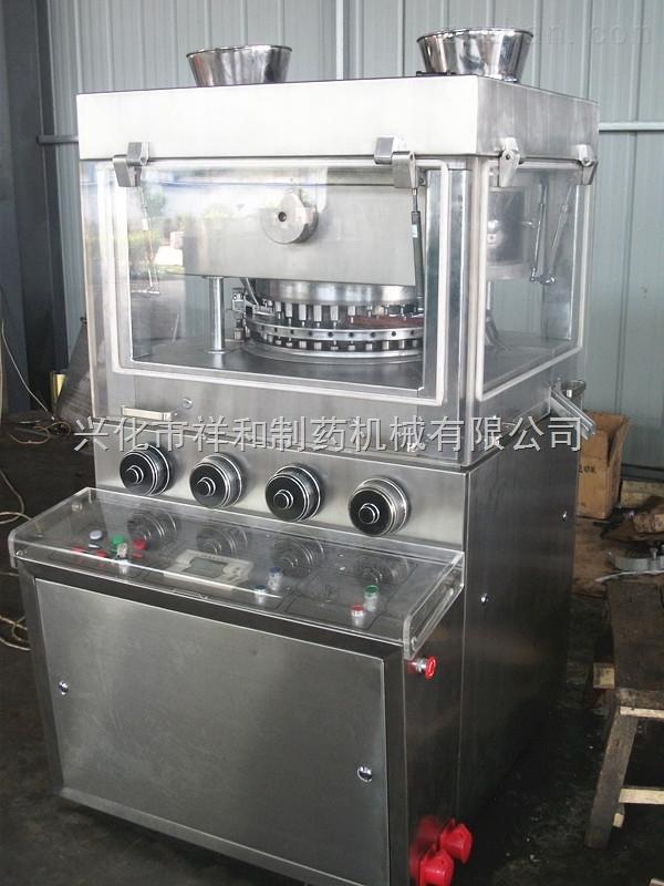 祥和ZP35B旋转式压片机 高速旋转式压片机