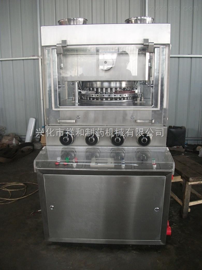 供应祥和糖果成型机械ZPW29旋转式压片机(双层片压片机)