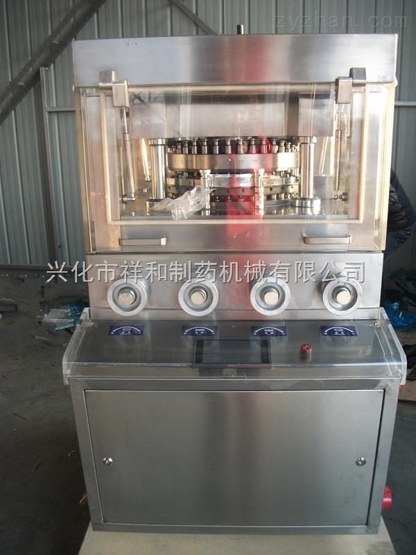 ZP31E旋转式压片机(双色片PLC控制)