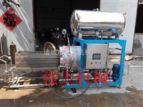 电脑半自动海参灭菌锅|真空包装海参杀菌锅|半自动水循环电脑控制