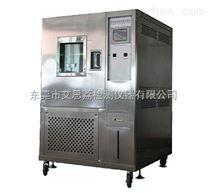 安阳恒温恒湿实验室 高低温湿热交变试验箱