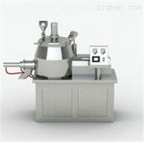 优质供应高速湿法混合制粒机,湿