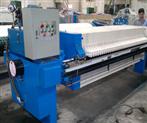 1000型聚丙烯隔膜压滤机 厢式隔膜压滤机