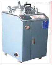 全自動壓力蒸汽滅菌器