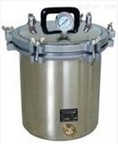 YM50FN 蒸汽滅菌器