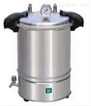 YX600W蒸汽灭菌器