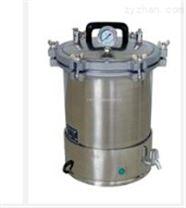 全不銹鋼立式壓力蒸汽滅菌器