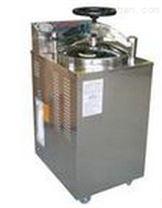 YM75AI立式蒸汽灭菌器,高压灭菌锅