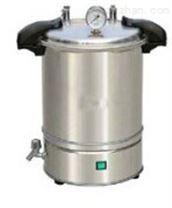 LDZM-40KCS智能不銹鋼立式蒸汽滅菌器 標準配置立式不銹鋼滅菌器