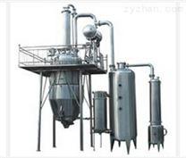 安徽省-二手中藥提取罐直錐型多功能動態提取罐
