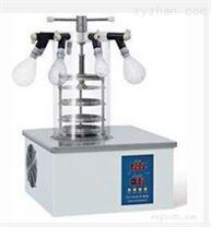 实验型冷冻干燥机价格 台式真空