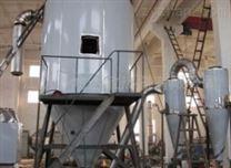 供应-小型-实验喷雾干燥机