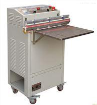 520型全自动拉伸膜真空包装机,大型水平式食品真空包装机械