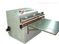 供應海諾DZ-7002S傾斜式液體真空包裝機