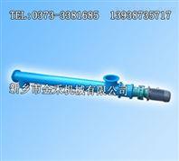 耐高温螺旋输送机 管式螺旋输送机