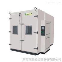 進口配置大型恒溫恒濕試驗箱,加大型恒溫恒濕試驗箱