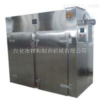 干燥設備質量優 烘干機 熱風循環烘箱烘干機 果蔬干燥設備
