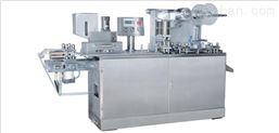 DPP型全自动铝塑泡罩包装机