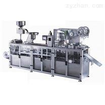 供应DPP-140E平板式硬质双铝泡罩包装机