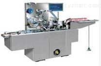 供应礼品盒透明膜全自动三维包装机