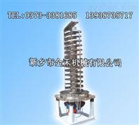 化工厂专用垂直提升上料机