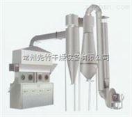 沸腾制粒干燥机厂家