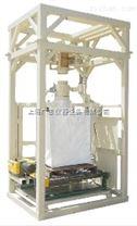 干粉砂漿包裝機_單嘴水泥包裝機_雙嘴水泥包裝機_三嘴水泥包裝機