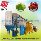 Ultrafeines Pulver Pulverisator