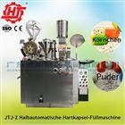 Halb automatische Hart kapsel Fuell maschine