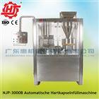Automatische Hartkapseln fuellmaschine