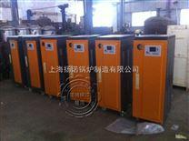 供應9kw全自動電加熱蒸汽鍋爐--實驗室生物設備配套