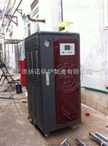 供应72kw电热水锅炉医院集体供热水专用