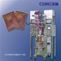 电子称茶叶包装机 茶叶包装机 颗粒包装机