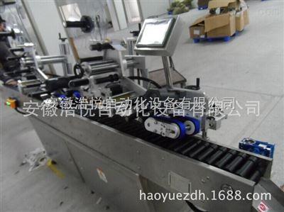 TM-400厂家定制浩悦牌全自动口服液贴标机