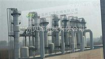 mvr蒸发器厂家,高效节能蒸发器