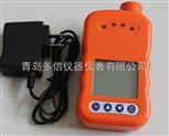 便携式DX-1203氨气检测仪