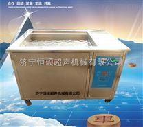 一体式超声波清洗机清洗原理