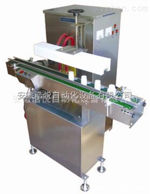 TM-68水冷式连续式电磁铝箔封口机型号