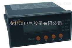 安科瑞ARD2L-100/MC 电机保护器