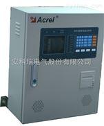 Acrel-AFPM100消防电源监控主机