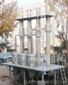 四效蒸发结晶器 降膜蒸发器