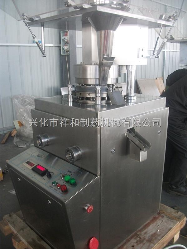 厂家直销ZP19D糖果片压片机 咖啡片压片机 钙片压片机